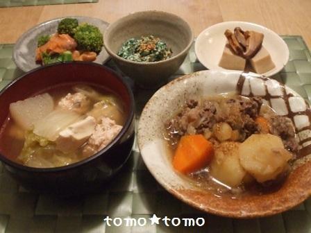 クリスマスの次の日の夕飯.JPG