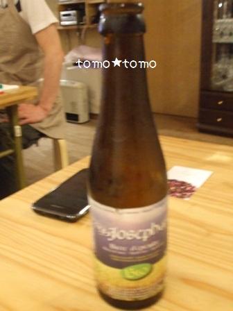 ベルギービール♪.JPG
