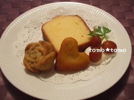 レモンケーキ★かぼちゃと紅茶のフィナンシェ.JPG