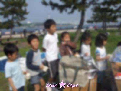 BBQ2008-1.jpg