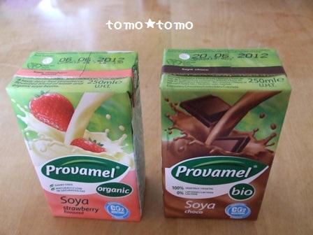 プロヴァメル豆乳.JPG