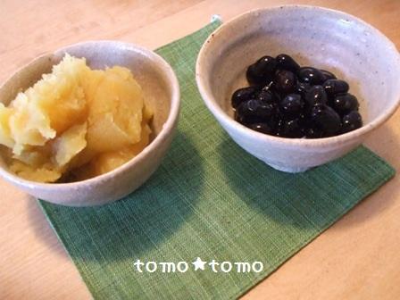 栗きんとん&黒豆.JPG