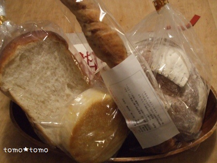 美味しいパン達